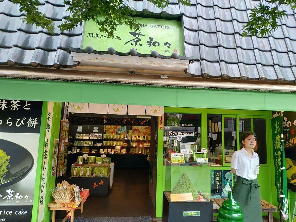 解憂 雜貨 店 日本 版 線上 看