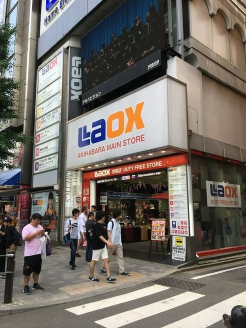 LAOX Akihabara Main Shop - Tokyo | MATCHA - JAPAN TRAVEL WEB MAGAZINE